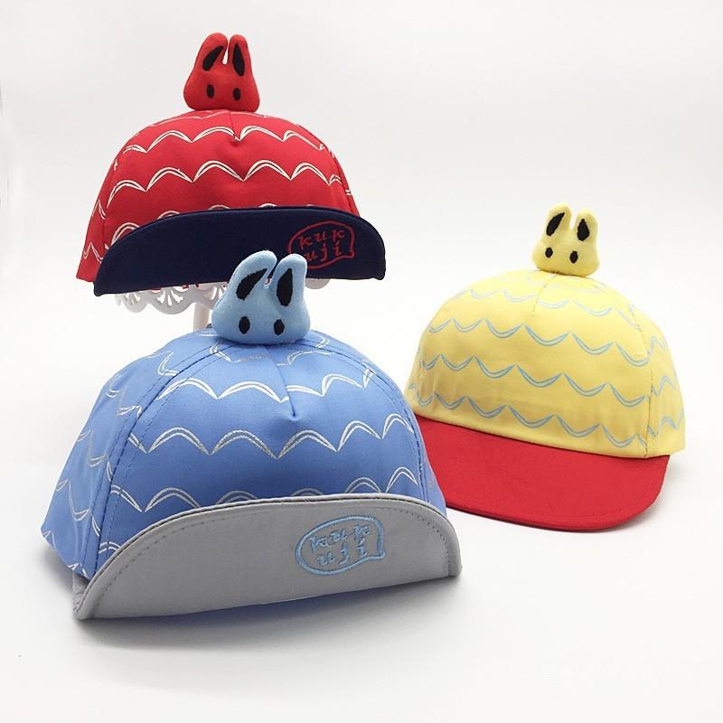 夏季棉質嬰兒帽子可愛休閒棒球男孩女孩太陽帽【IU貝嬰屋】