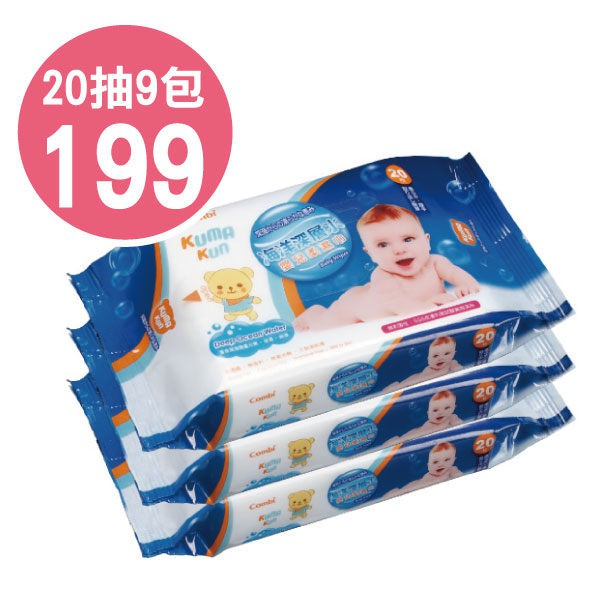 combi 海洋深層水20抽濕巾(3入)x3串【麗兒采家】