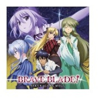 BRAVE BLADE! 中古 良品 CD