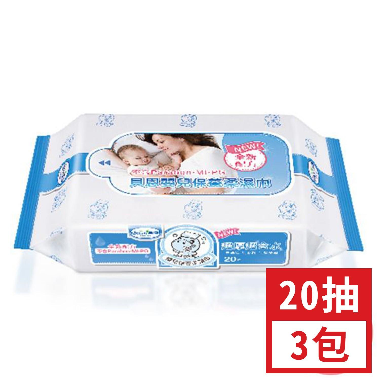 貝恩 Baan - 嬰兒保養柔濕巾-20抽 - 3包入