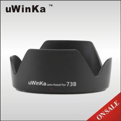 Uwinka副廠CANON遮光罩EW-73B