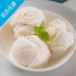 【義美】香草桶裝冰淇淋(500g/桶)