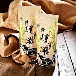 新竹寶山糖業 特選黑糖粉 沖泡式 X4袋/組