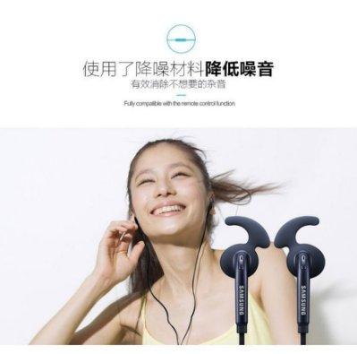 【保固一年 】三星原廠 耳機 EG920B 線控耳機/免持聽筒 三星扁線耳機/入耳式帶麥克風 運動 適合3.5孔 耳塞式