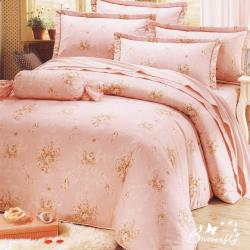 UTTERFLY-台製40支紗純棉-薄式單人床包枕套二件組-心花朵朵-粉