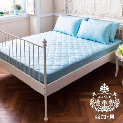 AGAPE亞加‧貝  MIT台灣精製-天空藍-3M防潑水專利防蹣抗菌床包式保潔墊 -雙人加大6x6.2尺 180x186公分