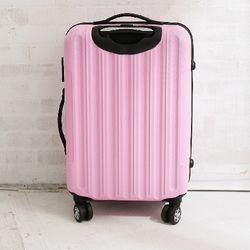 SINDIP ABS防刮 磨砂外殼24吋行李箱