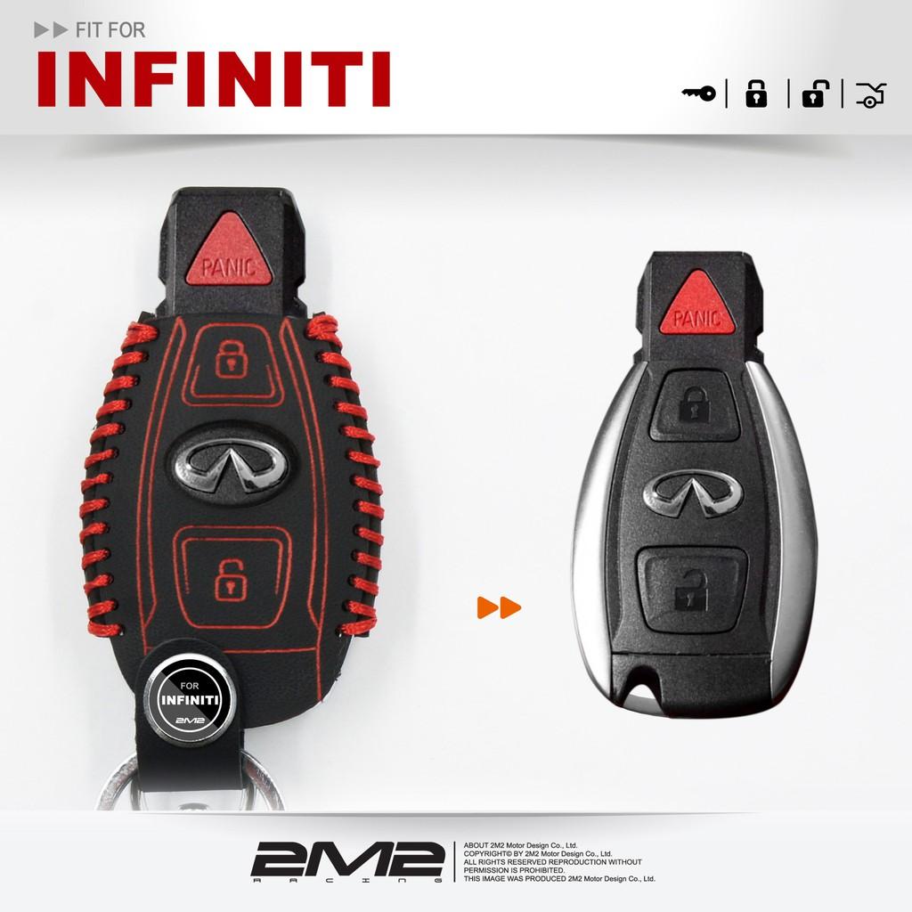 【2M2鑰匙皮套】Infiniti Q30 極致汽車 感應鑰匙 智慧型鑰匙 鑰匙包 紅色 兩鍵款