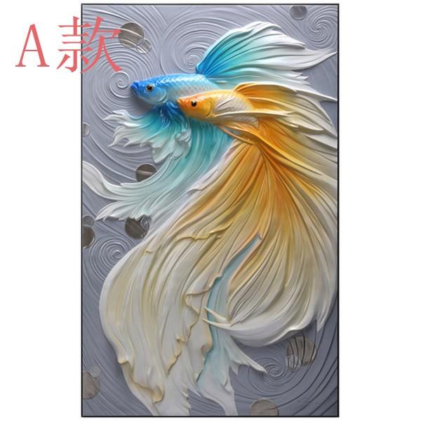 5Cgo玄關豎版立體3D浮雕裝飾畫走廊過道大氣牆面餐廳壁畫現代簡約挂畫原創設計年年有魚環保材質532615152693