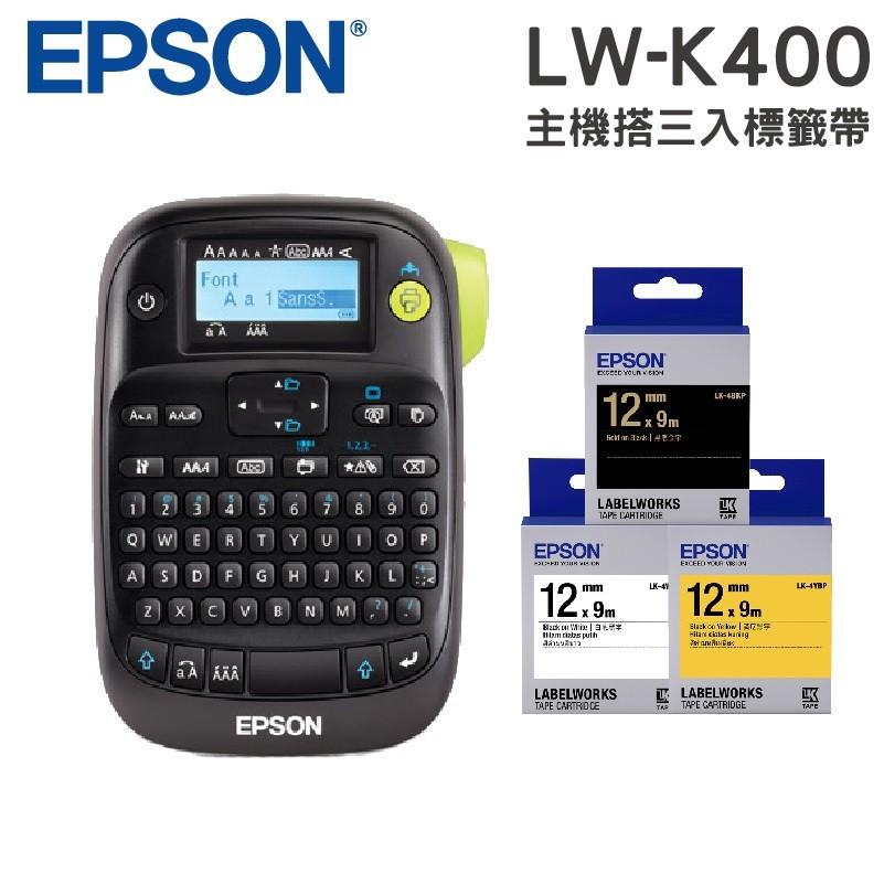 EPSON LW-K400 行動可攜式標籤機 搭標籤帶3入市價399任選