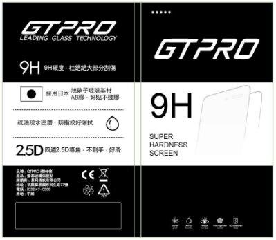 9H鋼化玻璃保護貼 ASUS華碩 ZenFone4 (5.5吋) Selfie Pro ZD552KL【易利通訊】現貨