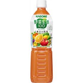 カゴメ 野菜生活100オリジナル スマートPET 720ml 1箱(15本入)