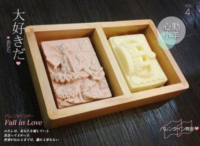 心動小羊^^超透氣2格天然荷木 木質 皂架 皂托/木制手工皂盒 肥皂盒 香皂盒 皂盤 晾皂架