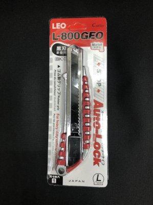 附發票*東北五金*專業高品質 LEO 鋁合金美工刀組 推式設計 鋁合金把手 耐用度高!