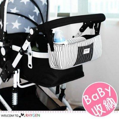 八號倉庫 多功能直條紋嬰兒推車掛袋 收納袋 媽咪包【2W112M182】
