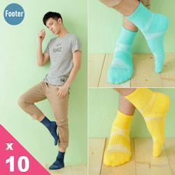 【Footer除臭襪】男款輕壓力單色足弓除臭襪(T97L)男款10雙入