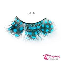 形向Xingxiang EA羽毛系列 假睫毛 (1對入)