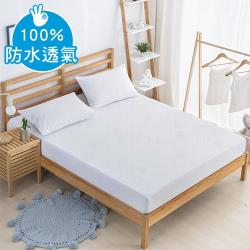 澳洲Simple Living 加大專利100%防水透氣床包式保潔墊-(台灣製)
