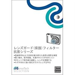 台灣STC濾鏡多層膜防刮防污32mm保護鏡DC UV Filter 32mm