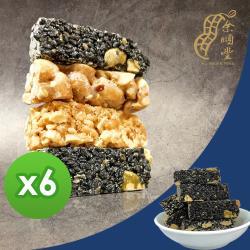 余順豐 黑芝蔴糖(200g)*6包
