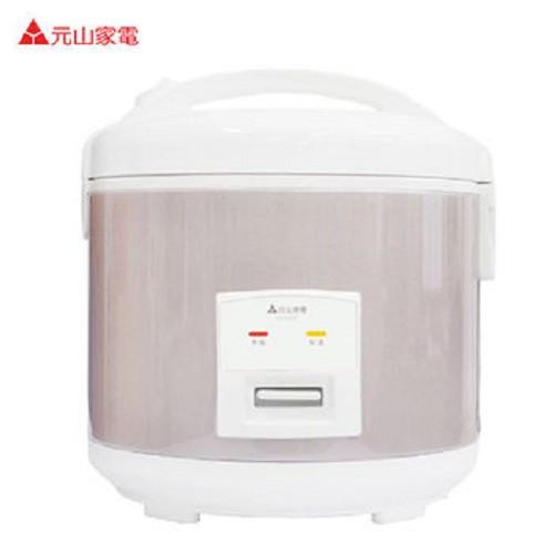 元山 10人厚釜電子鍋YS-5102RC