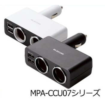 車之嚴選 cars_go 汽車用品【CCU07BK】ELECOM 4.8A雙USB+2孔直插式90度可調點煙器插座擴充器