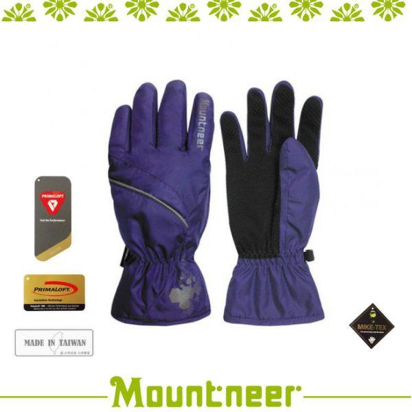 【Mountneer 山林 Primaloft防水反光手套 《紫/銀》】12G06/機車手套/防水/防風/悠遊山水