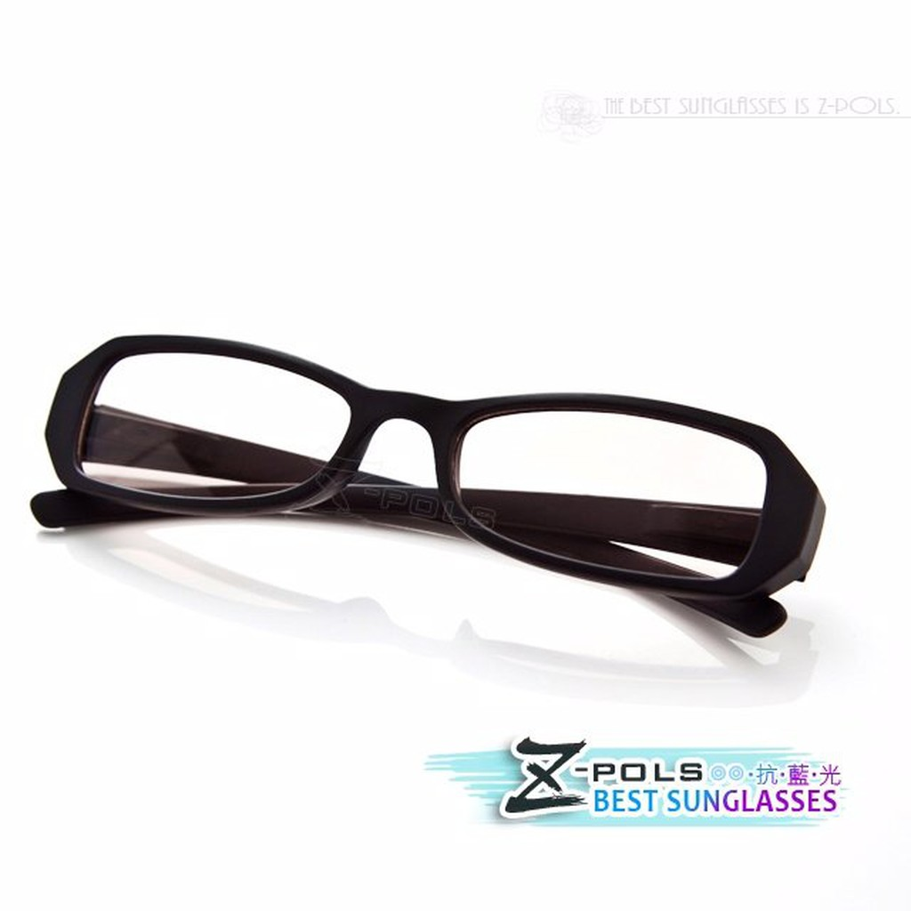 ※視鼎Z-POLS※頂級濾藍光眼鏡!外銷高品質(彈簧腳設計超舒適)MIT雙抗(UV400+藍光)(5574黑)