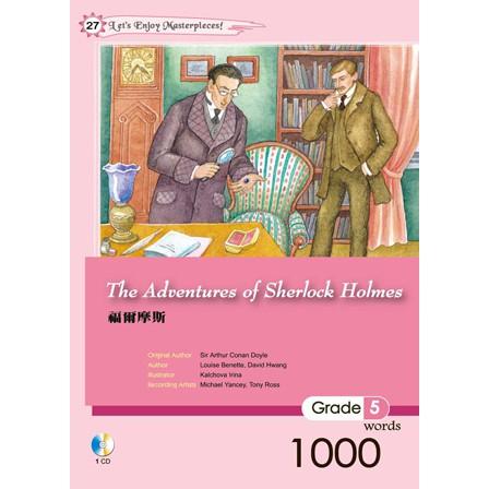 福爾摩斯 The Adventures of Sherlock Holmes(25K軟皮精裝+1CD)