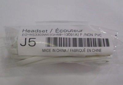 雅龍通信 [三星原廠耳機)+(扁線)入耳式線控3.5mm雙耳耳機~J N075t/Note 3/N7100/NOTE 8吋 S5 T211  i9060