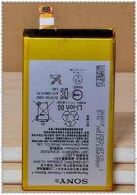 ☆成真通訊☆現貨 C6 內置電池 SONY Xperia C6  LIS1594ERPC 歡迎自取