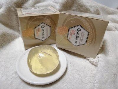 (萊爾富運費半價)美島水肌 蒟篛洗顏 美肌QQ皂 (北海道乳清×1新瀉清酒×1)現貨優惠395元
