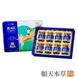 【順天本草】成長精華男方(8入/盒)