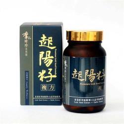 【李時珍】起陽籽(複方)90顆/瓶