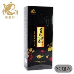 保康生醫-保康利漢方茶-首烏胡麻黑 (30包/盒)