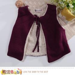 魔法Baby 女童裝 厚絨內裡毛料背心外套 k60827
