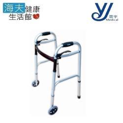 【晉宇 海夫】拉把式 有輪 助行器(D4-0057)