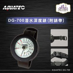 AQUATEC  DG-700潛水深度錶(附錶帶) ( PG CITY )