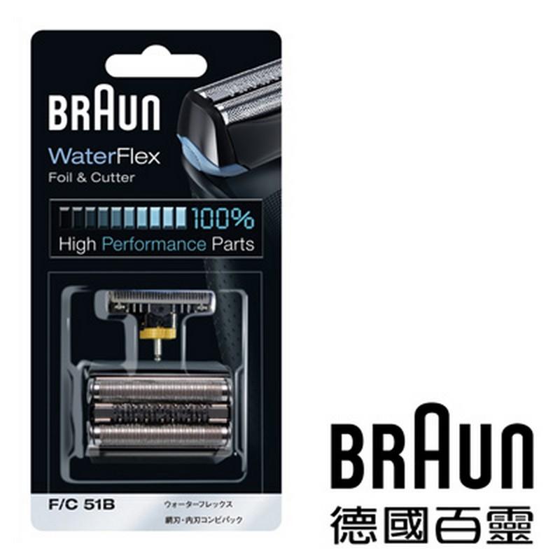 【德國百靈 BRAUN】OptiFoil刀頭刀網組(黑)51B (原廠公司貨)