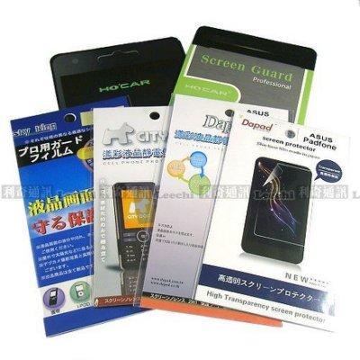 亮面高透螢幕保護貼 HTC Desire 530 / 626 / 650【莫比爾配件網】