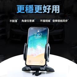 WIDE VIEW 一鍵開收CD口專用手機架(GX-01)