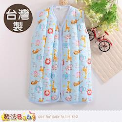 魔法Baby 嬰幼兒睡袍 台灣製厚鋪棉保暖背心睡袍~k60425