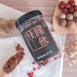 暖暖純手作 X 桂圓黑糖飲【3罐組】(320g/罐)