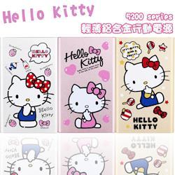 Hello Kitty 5200 series 超薄型行動電源 BSMI認證 台灣製造