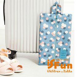 【iSFun】防水尼龍*可掛輕便手提鞋袋/四色可選