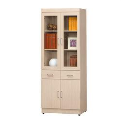 Boden-亞莉莎中抽2.6尺書櫃