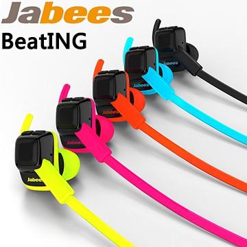 【Jabees】BeatING 藍牙運動型防水耳機《MSC》出清促銷