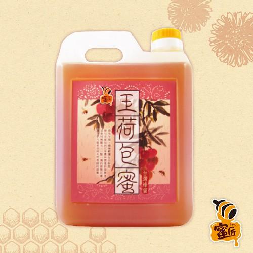 【蜜匠蜂場】玉荷包蜂蜜1800g