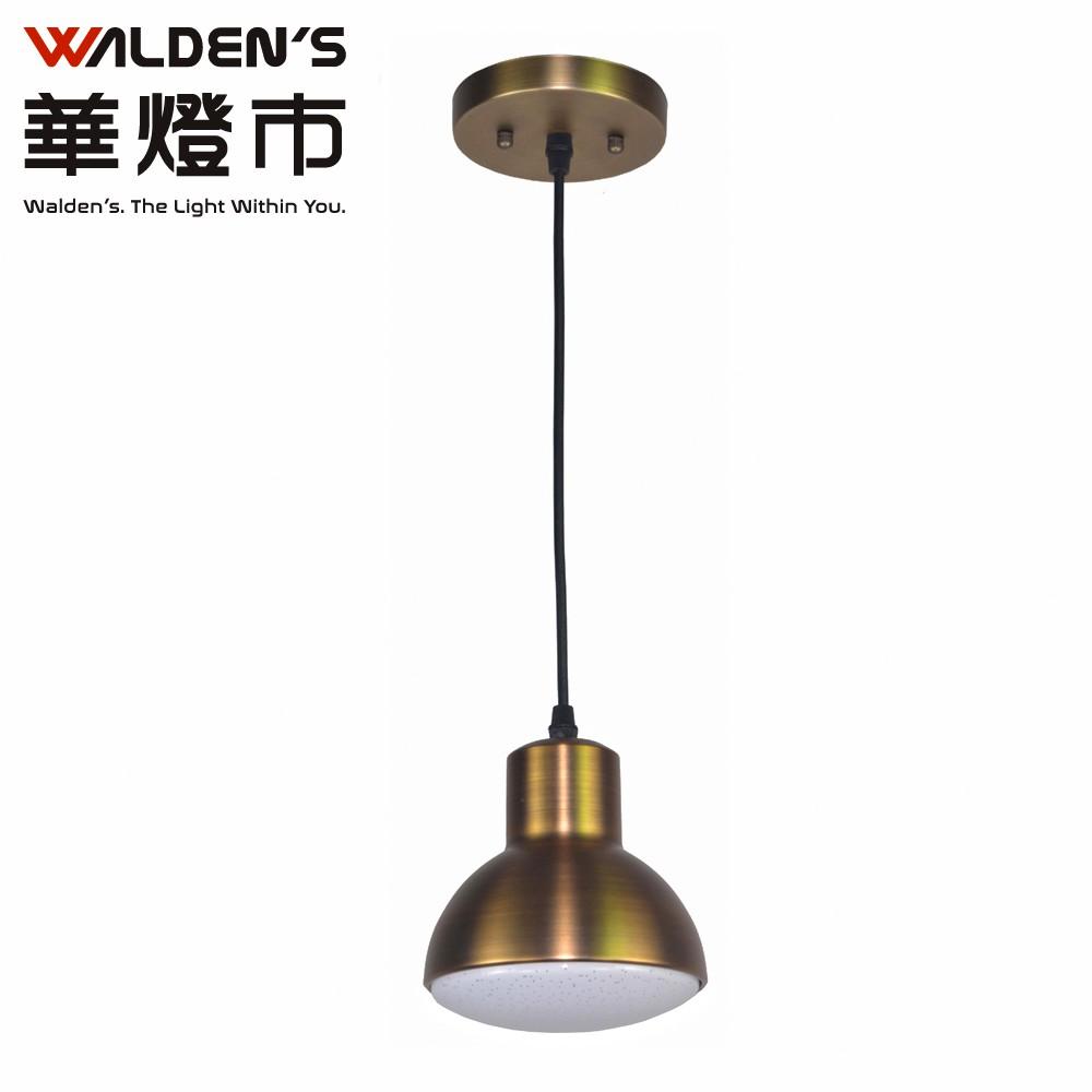 【華燈市】快可換 史塔克 單燈吊燈 042714 燈飾燈具 走道燈玄關燈餐廳燈