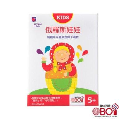 【陽光桌遊】俄羅斯娃娃 Matryoshkaville 繁體中文版 兒童遊戲 益智桌上遊戲 正版桌遊 滿千免運